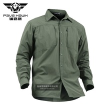 Wholesale Outdoor high quality Quick-drying military desert