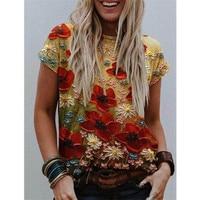 חולצה קצרה אוברסייז לנשים