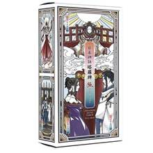 Japan Myth Tarot Cards Divination Cards Game  English Version For Family/Friends