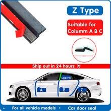 Уплотнитель для автомобильной двери Тип z уплотнитель шумоизоляции