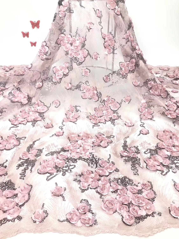 Розовые Последние Африканские кружева 2019 3d кружевная ткань кружевная вышивка ткань для африканского французского кружева ткань для свадеб