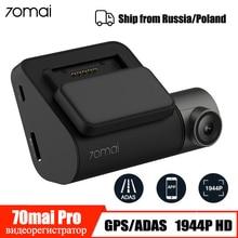 70mai çizgi kam Pro 1944P GPS ADAS araba dvrı kamera Wifi ses kontrolü gece görüş 24H park monitörü araba kamera video kaydedici