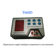 PCS T668D rechargeable battery and mobile power resistance capacity tester 18650 resistance tester battery capacity tester battery internal resistance tester data line tester measuring mobile power
