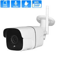 5MP H.265 Wireless WiFi Camera Audio Motion Detection Metal Waterproof Outdoor IR Night Vision 32GB Card ONVIF P2P Camhi WiFi