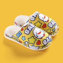 Children Slippers Shoes Slides Toddler Flop Flip Home-House Girls Winter Kids New Duck