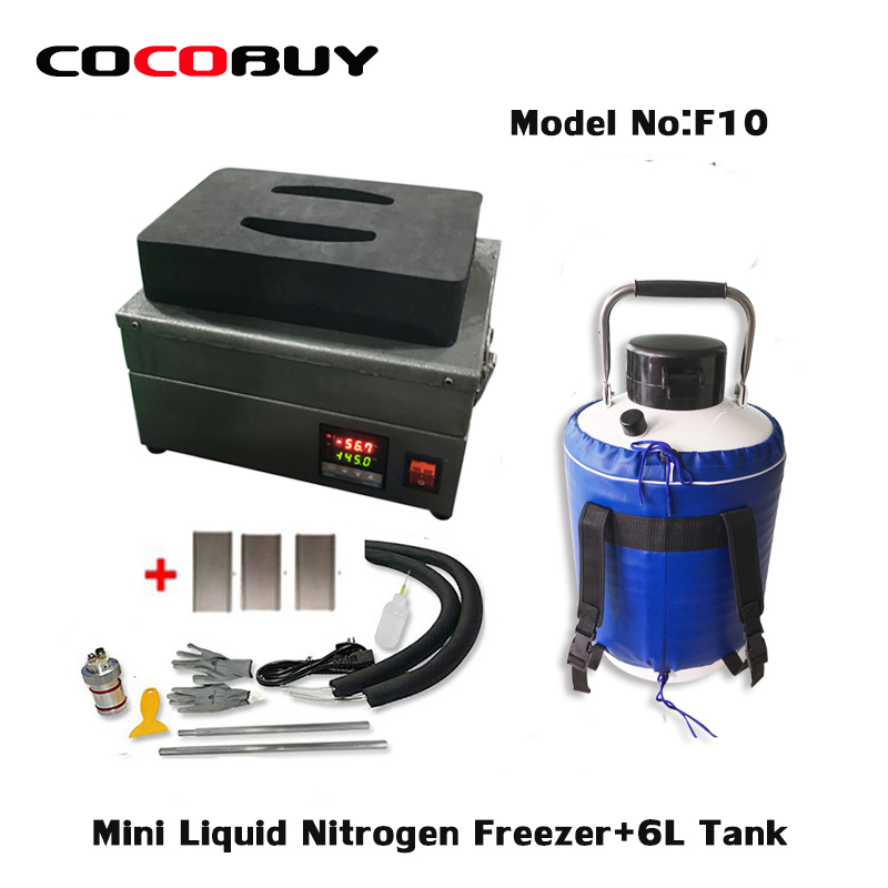 NOVECEL F10 Mini Liquid Nitrogen Freezer Lcd Screen Separator/ Lcd Separating Machine+6L Tank(empty)+5pcs Mould For Lcd Repair