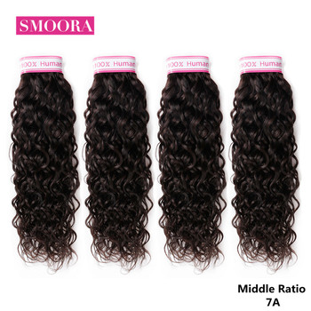 Smoora Hair Pre-Colored Brazilian Water Wave 4 Bundles Deal Natural Black Non-Remy Human Hair Extensions 10-28 inch Weft