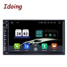 Idoo autoradio, lecteur multimédia, écran IPS, avec Navigation GPS, DSP, Bluetooth, 7 pouces, sous Android, 7 pouces, 4 go + 64 go, 8 cœurs, 2 din