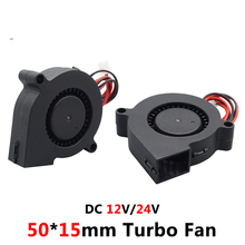 50x15mm Turbo Fan 3D Printer Part Centrifugal fan DC 12v/24V Blow Radial Cooling fan Wire for Hot end 50x15mm turbo fan 3d printer part centrifugal fan dc 12v 24v blow radial cooling fan wire for hot end