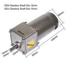 цена на DM09-5GN 100W High Torque DC Gear Motor 12V 24V 10-600RPM Big Torque & High Speed DC Electric Gearbox Permanent Magnet Motor