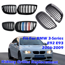 Передний капот ноздри бампер черный гриль Подходит для BMW E92 E93 3-ей серии M3 купе, автомобильные аксессуары Запасная часть