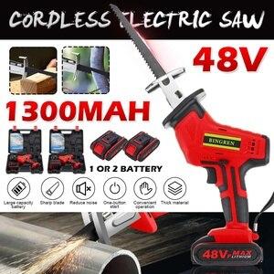 48V Portable Cordless Reciproc