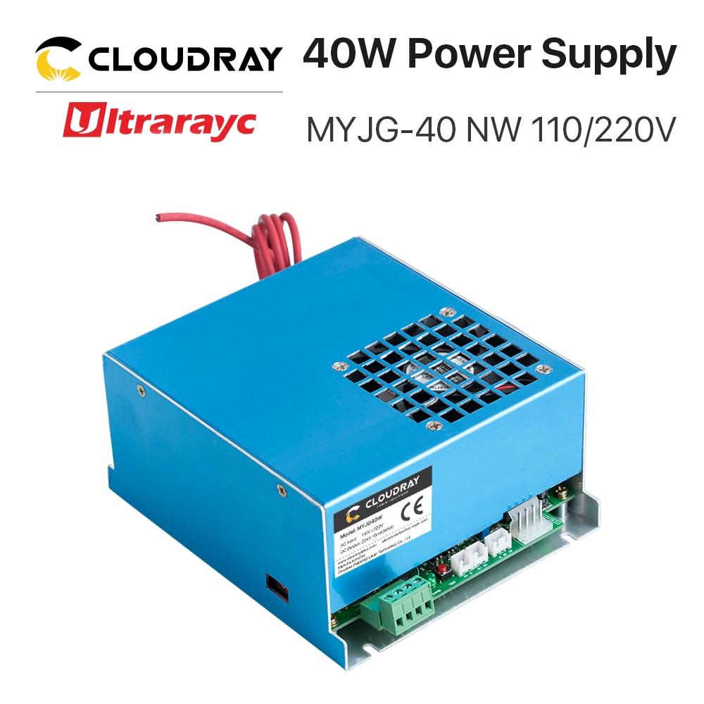 Ultrarayc 40W CO2 Laser Power Supply MYJG-40 110V 220V For CO2 Laser Engraving Cutting Machine 35-50W