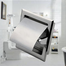 Держатель туалетной бумаги для ванной комнаты скрытый Встраиваемый