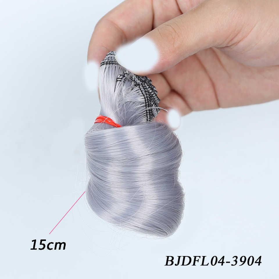 Bybrana ロング巻き毛 30 センチメートル * 100 センチメートルと 15 センチメートル * 100 センチメートル bjd diy のかつらのための人形送料無料