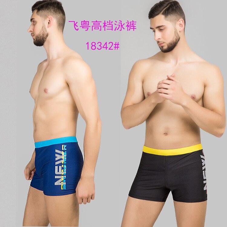 2018 Hot Selling MEN'S Swimming Trunks Fei Yue Brand Top Grade Men's Swimming Trunks Clothing Printed Swimming Trunks 18342