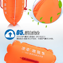 Swimming-Bag Floats Fourth-Generation Follower Double-Air-Bag L-903