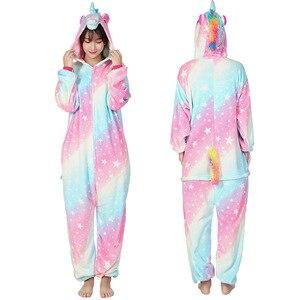 Image 4 - 女性パジャマパジャマ大人フランネルパジャマホームウェア着ぐるみユニコーンステッチパンダ漫画の動物パジャマセット pijamas