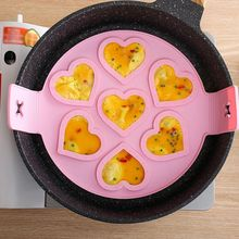 Fried Egg Pancake Maker Nonstick Cooking Tool Round Heart Pancake Maker Egg Cooker Pan Flip Eggs Mold Kitchen BakingAccessories round metal egg fryer high temperature resistance fried muffin shaped eggs home kitchen cooking tools