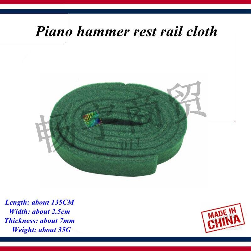 Piano Tuning  Tools Accessories - Piano Hammerrest Rail Cloth ,length 135CM - Piano Repair Parts