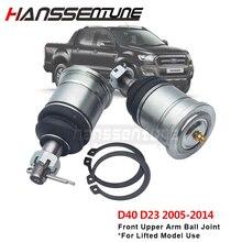 HANSSENTUNE 4WD Расширенная подвеска, верхний шаровой шарнир 25 мм для Pathfinder/ Navara D40 D23 NP300 2005-2019