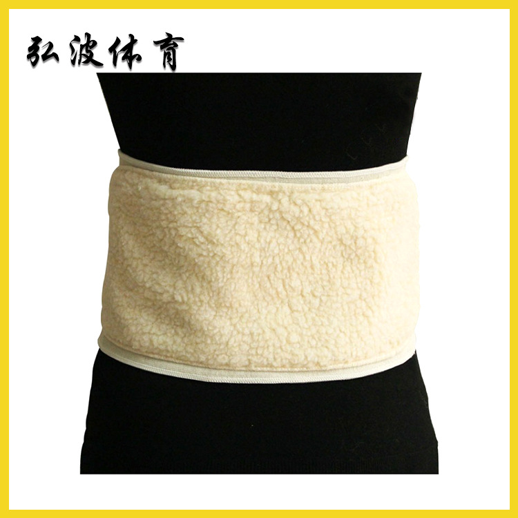 Direct Supply Waist Supporter Warm Cold Healthy Plus Velvet Waist Support Elasticity Breathable