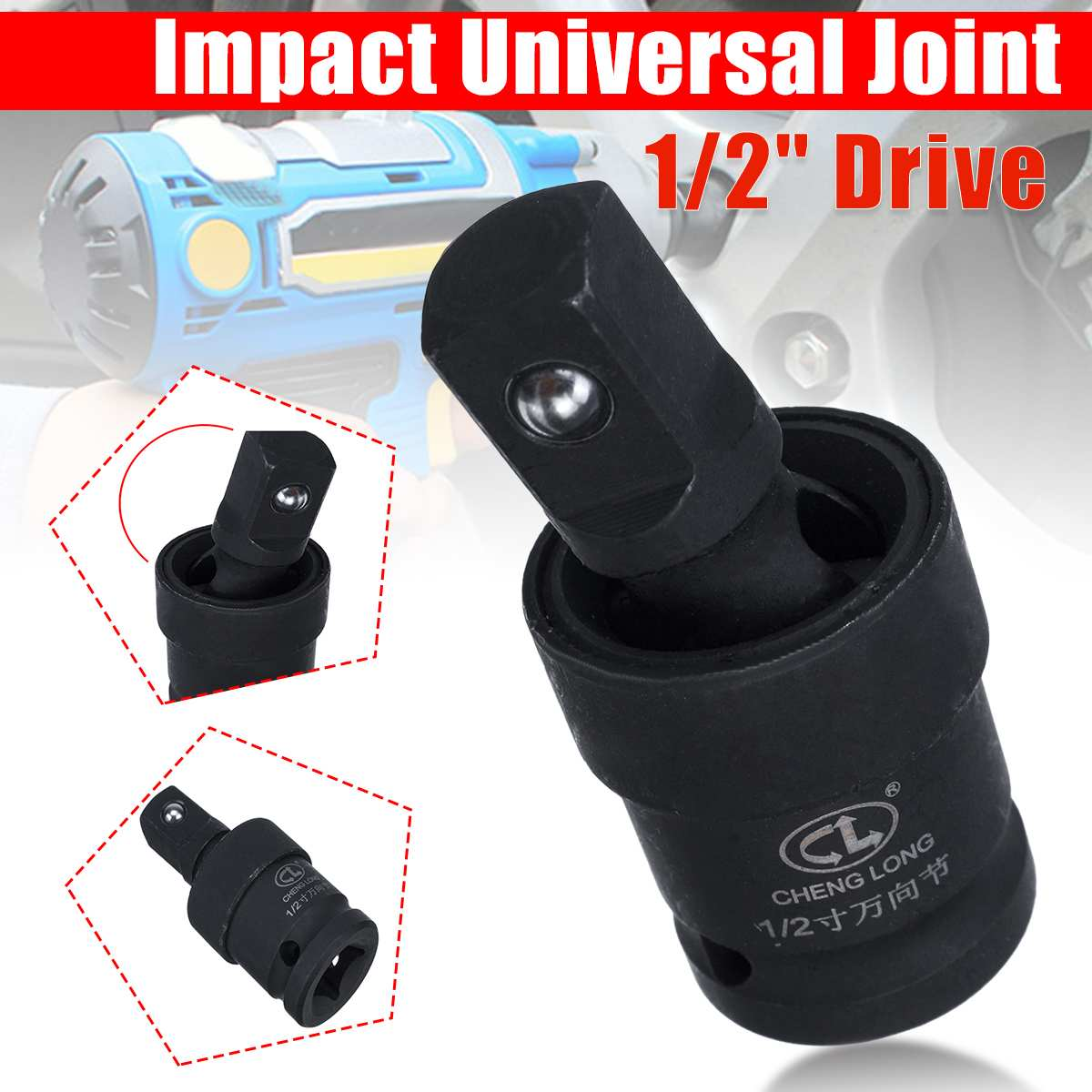 274100P 1 2 Inch Drive Universal Joint Swivel Wobble Socket Impact Extension Adapter