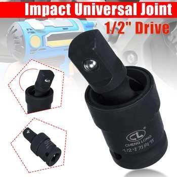 Adaptador de extensión de impacto de 274100P, 1/2 pulgadas, Unidad Universal, junta giratoria