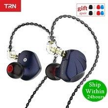 Trn vx 6ba + 1dd híbrido em fones de ouvido metal monitor alta fidelidade fones com cancelamento ruído trn ba8 zsx zax ca16 bt20s