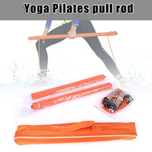 Resistance Band Pilates Bar Stick Fitness Exercise Bar Yoga Gym Stick Sports Training MSU88 худи print bar drogos gym