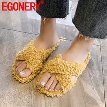 EGONERY cute indoor slippers winter plush flats spring outdoor slippers fashion autumn yellow beige green woman mules shoes(China)