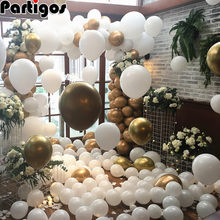 Ballon rond blanc pur mat 5