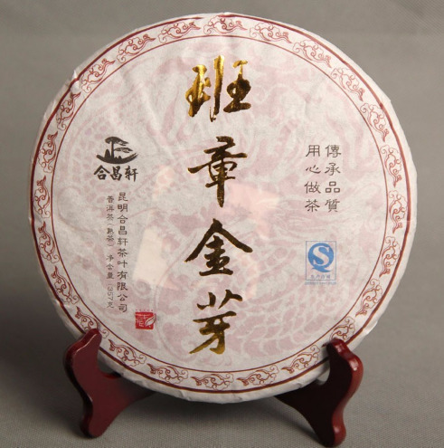 Chinese Traditional Imperial Tribute Ripe LaoBanZhang Golden Bud Pu-Erh Tea Cake 357g