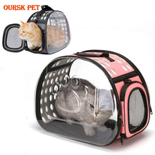 Transparent Pet Cat Dog Carrier Bag Space Capsule Foldable Breathable Travel Outdoor Backpack Carrying Handbag