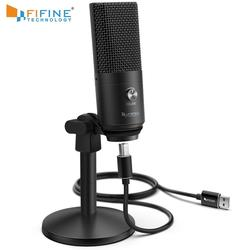USB микрофон FIFINE для Mac/ПК, Windows, голосовой микрофон для многоцелевой, оптимизированный для записи, голосовой передачи, для YouTube Skype-K670B
