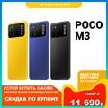 POCO M3 Смартфон Snapdragon 662 Octa Core 4+64 Гб 6,53