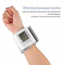 Автоматический монитор артериального давления на запястье цифровой ЖК-дисплей пульсометр наручные электронные часы измеритель руки сфигмоманометр
