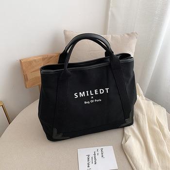 Bolso para mujer 2019 nuevo estilo coreano bolso de mano de moda bolso de lona bolso bandolera