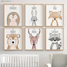 Cartoons Rabbit Wall Poster Art  Kids Room Decoration Cute Giraffe Living Room Poster On Canvas Prints Art Wall