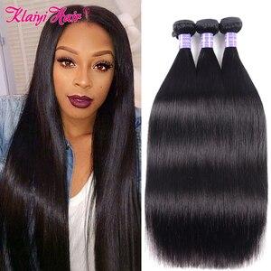 Klaiyi Hair Products Brazilian Hair Weave Bundles Straight Hair Bundles 8-26 Inch Dark Black Color 100% Human Remy Hair Weft