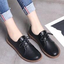 Женские туфли оксфорды из мягкой кожи черные повседневные Мокасины