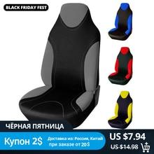 Seat Cover zestaw obsługuje wysokim oparciem wiadro AUTOYOUTH pokrycie siedzenia samochodu uniwersalny pasuje do większości wnętrz akcesoria siedziska pokrywa