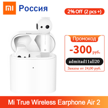 Oryginalny nowy Xiaomi Airdots Pro 2 TWS Bluetooth Air 2 Mi prawdziwe bezprzewodowe słuchawki 2 inteligentne sterowanie głosem LHDC dotknij sterowania podwójny mikrofon
