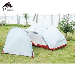 Нейлоновая палатка QingKong/Floating Cloud серии 3F UL GEAR 15D, сверхлегкая палатка для кемпинга, удлиненный водонепроницаемый зал