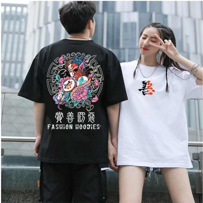 原宿報酬善と処罰悪の印刷 Tシャツ男性カジュアルカップル Tシャツヒップホップ和風レトロな tシャツ男性 WGTX188