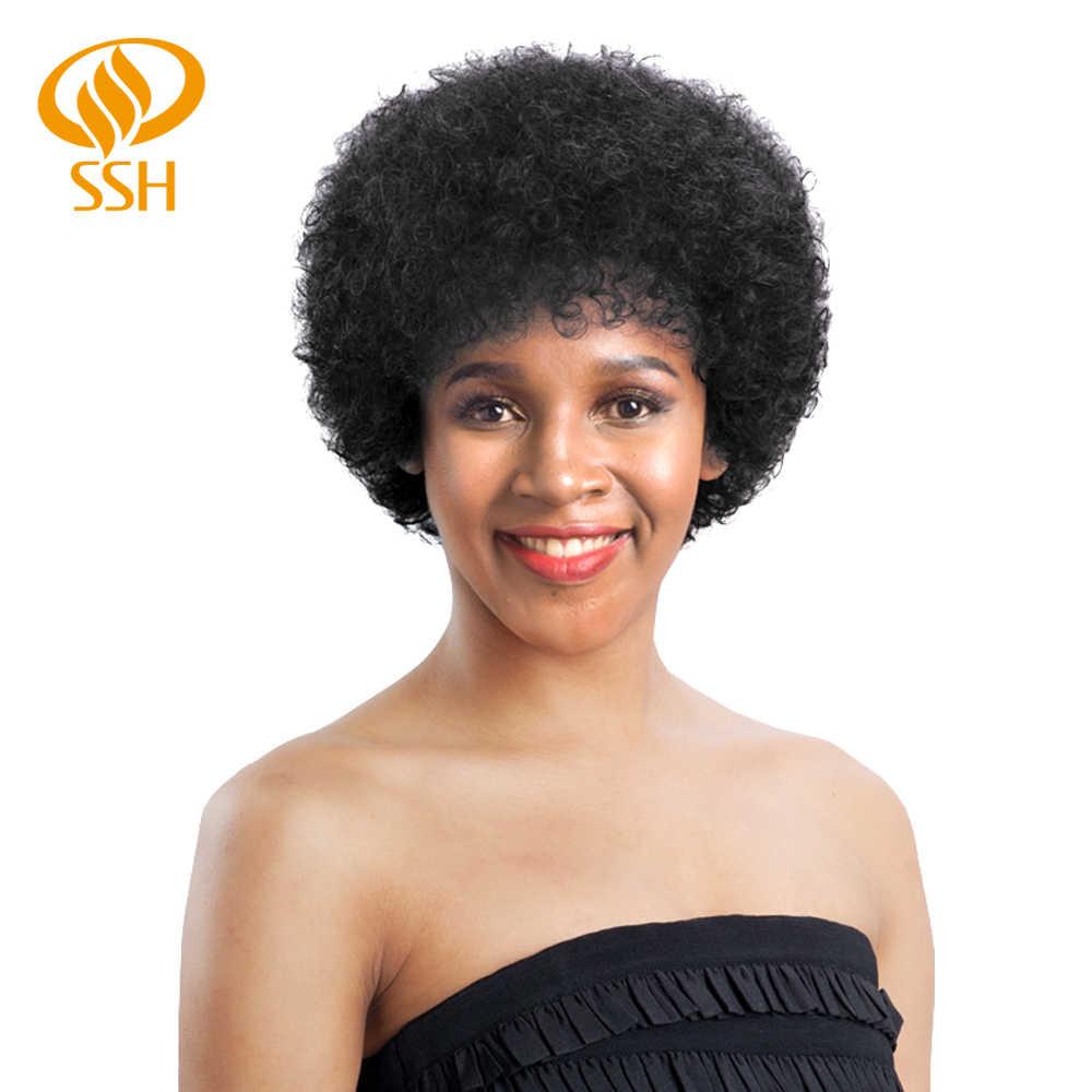 Нереми Короткие афро кудрявые Кудрявые Волнистые Бразильские человеческие волосы парики от черного цвета парик для черных женщин с взрыва/бахрома для зимы