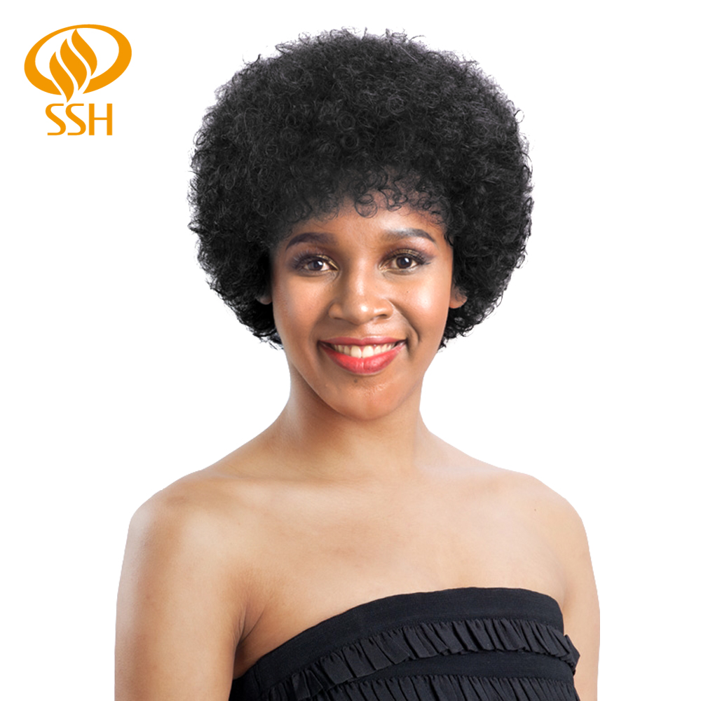 Non-Remy Short Afro Kinky Curly Wave Brazilian Human Hair Wigs Off Black Color Wig For Black Women With Bang/Fringe For Winter