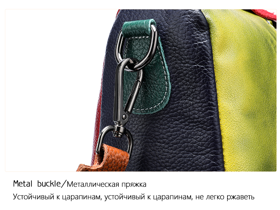 Women's Backpack Genuine Leather MultiStyle Unique Patchwork
