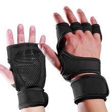 Защитные Перчатки для фитнеса тяжелой атлетики новые профессиональные