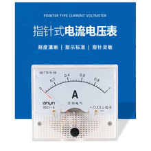 85C1 Ammeter dc Analog Meter Panel Pointer Type 1A 2A 3A 5A 10A 20A 30A mA μA AMP Gauge Current Mechanical Ammeters with Shunt